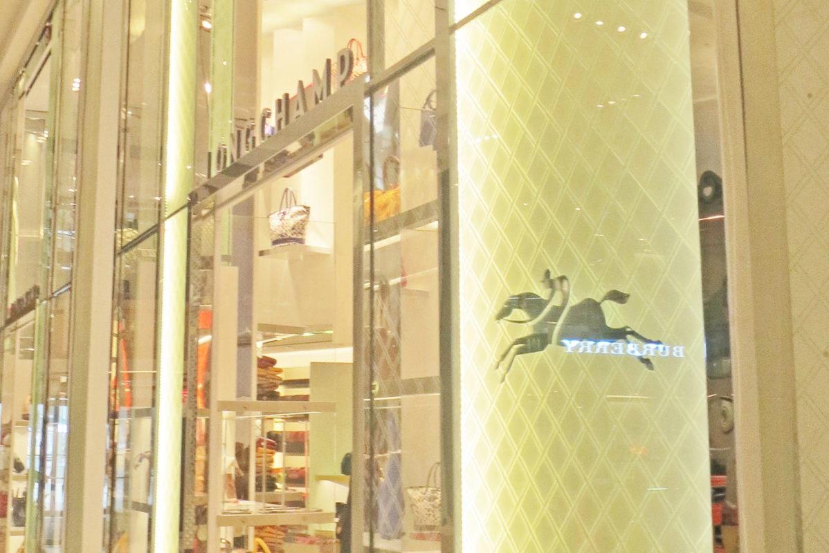 Mistral Installed Custom Metal + Glass Storefront.